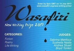 Wasafiri_Prize