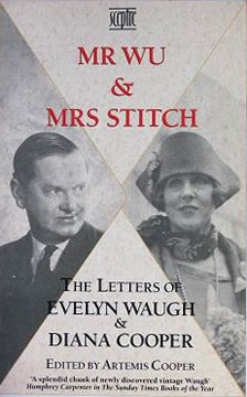 Mr_Wu_and_Mrs_Stitch