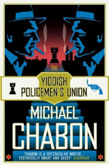Yiddish_Policeman_pb