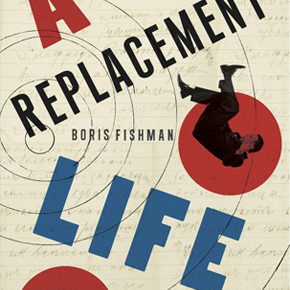 Replacement_Life_feature
