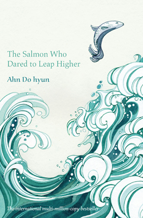 ahn do hyun a narrow