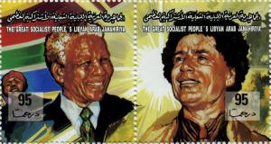 Gaddafi International Prize for Human Rights stamps, 1994, Libya (detail), featuring Nelson Mandela and Muammar Gaddafi. Sludge G/Wikimedia Commons