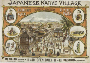 Poster for the Japanese Village at Hyde Park, 1886. British Library/Wikimedia Commons