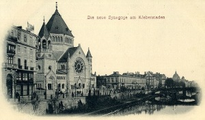 The old synagogue on quay Kléber, Strasbourg. Private collection of Claude Truong-Ngoc/Wikimedia Commons