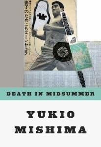 Death_in_Midsummer