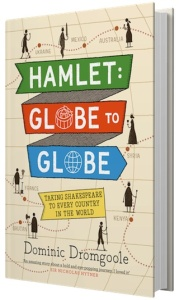 Hamlet_Globe_to_Globe_packshot