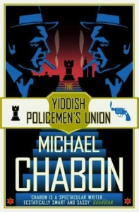 Yiddish_Policemens_Union_290